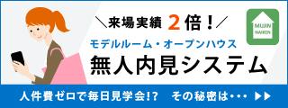 ショウタイム24株式会社