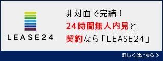 人材紹介2